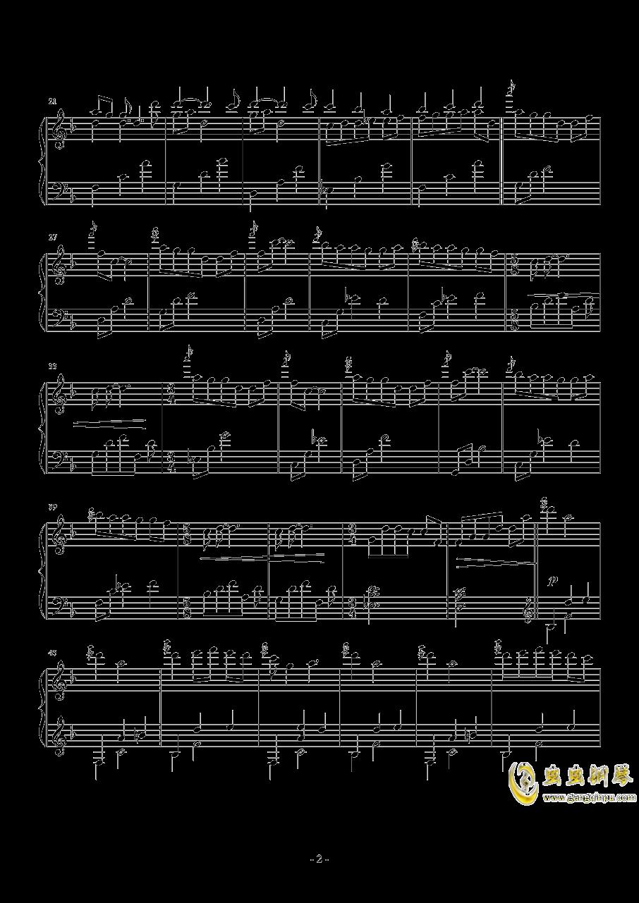 星降之夜的摇篮曲钢琴谱 第2页