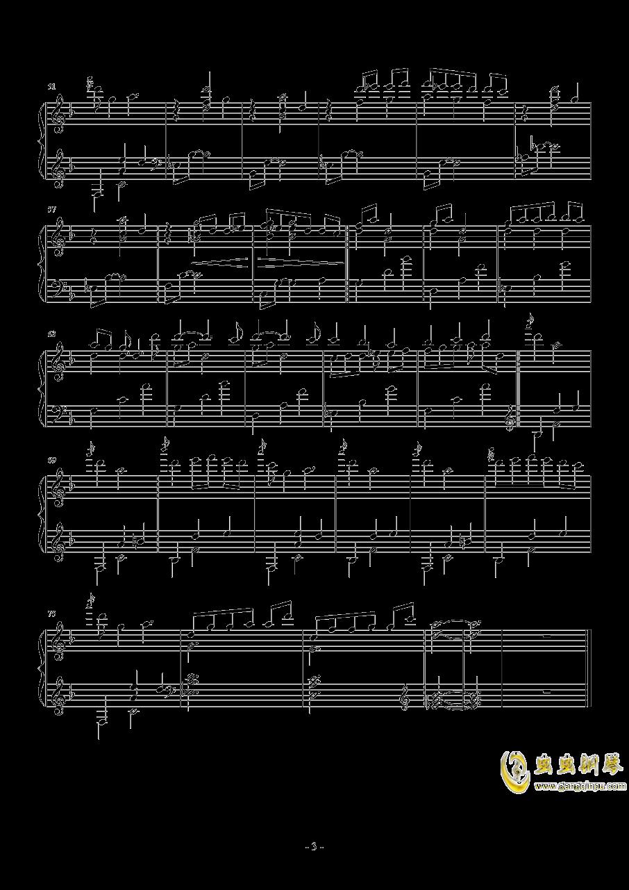 星降之夜的摇篮曲钢琴谱 第3页