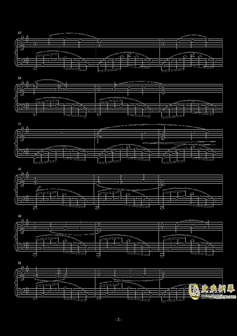 没有你的圣诞节钢琴谱 第2页