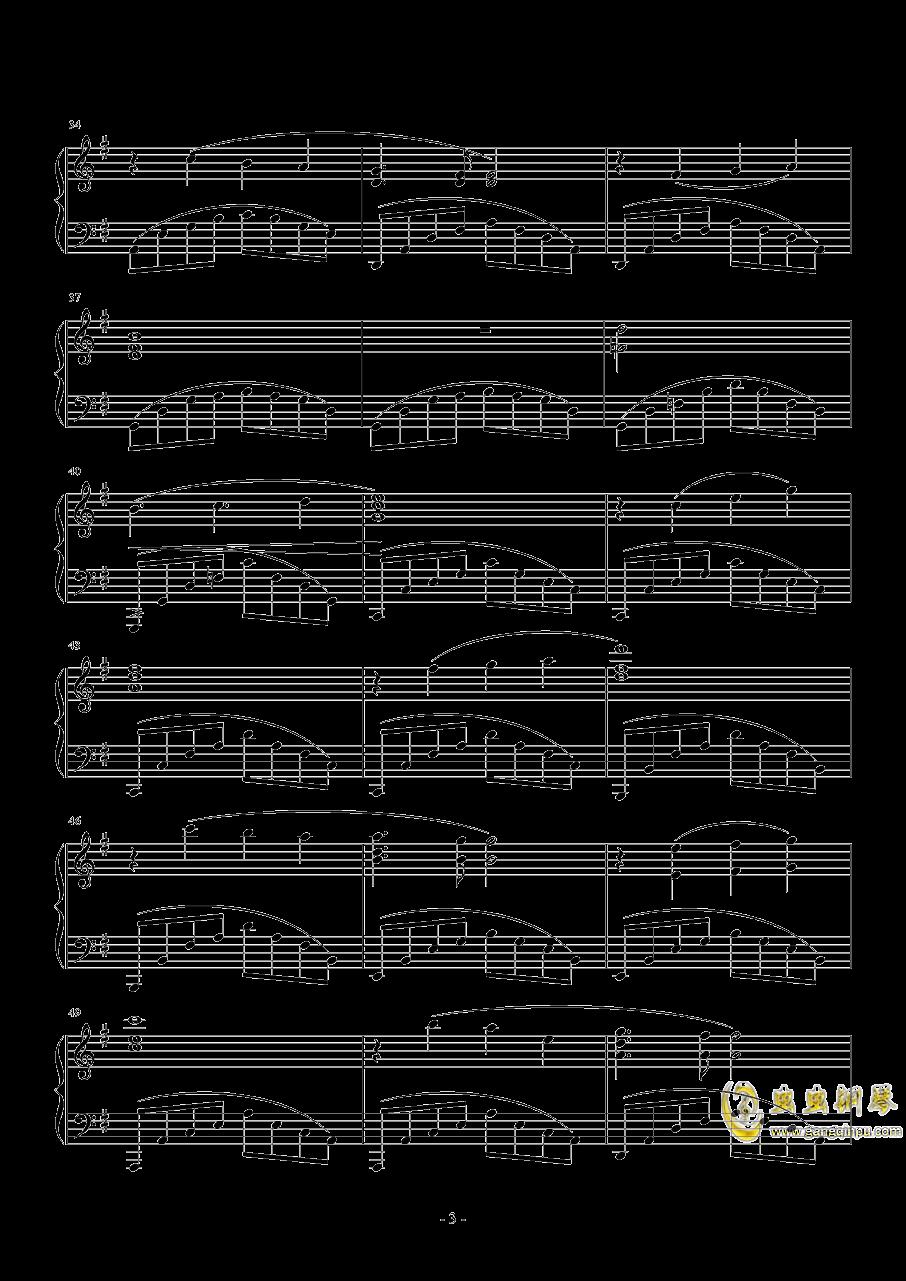 没有你的圣诞节钢琴谱 第3页