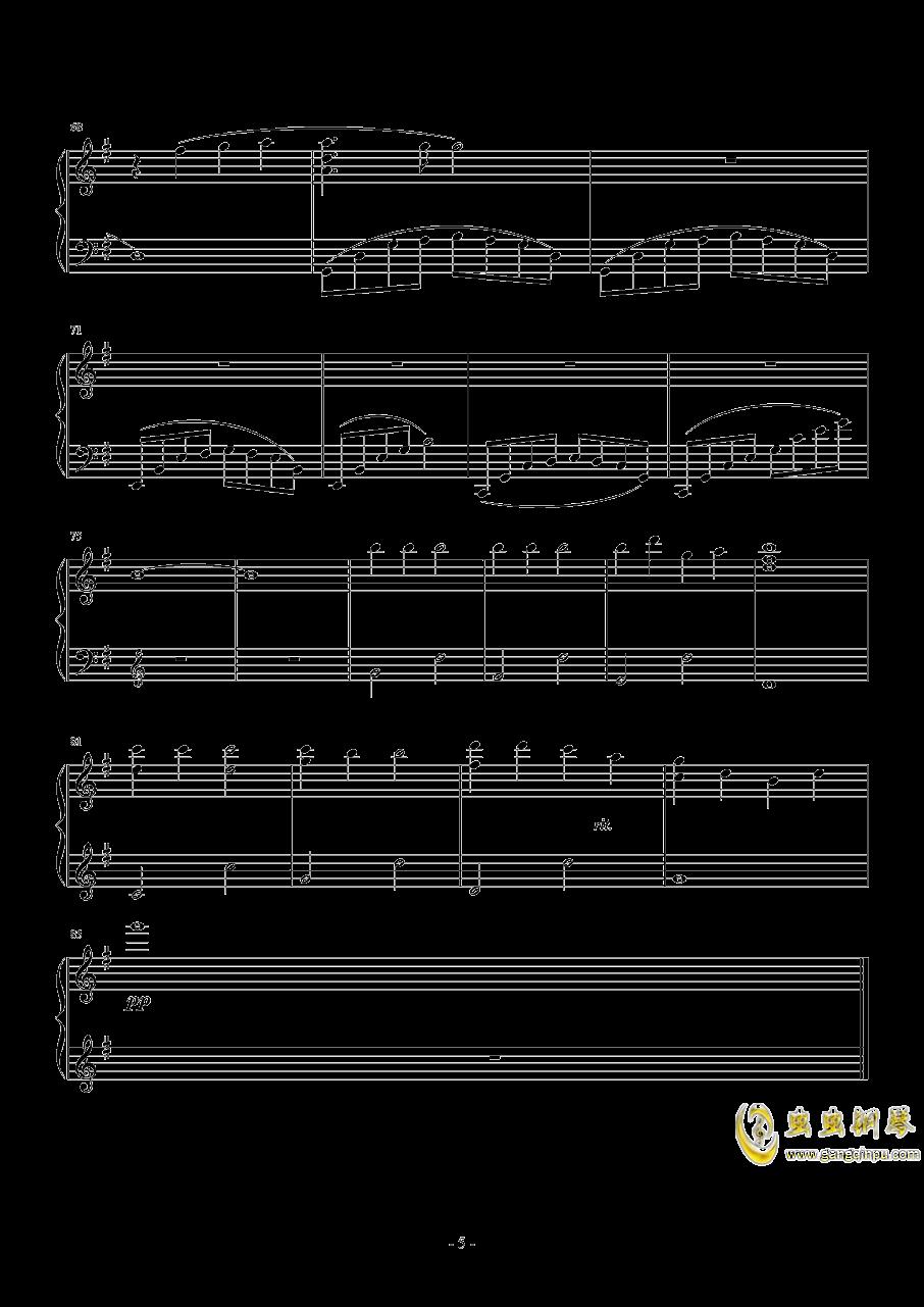没有你的圣诞节钢琴谱 第5页