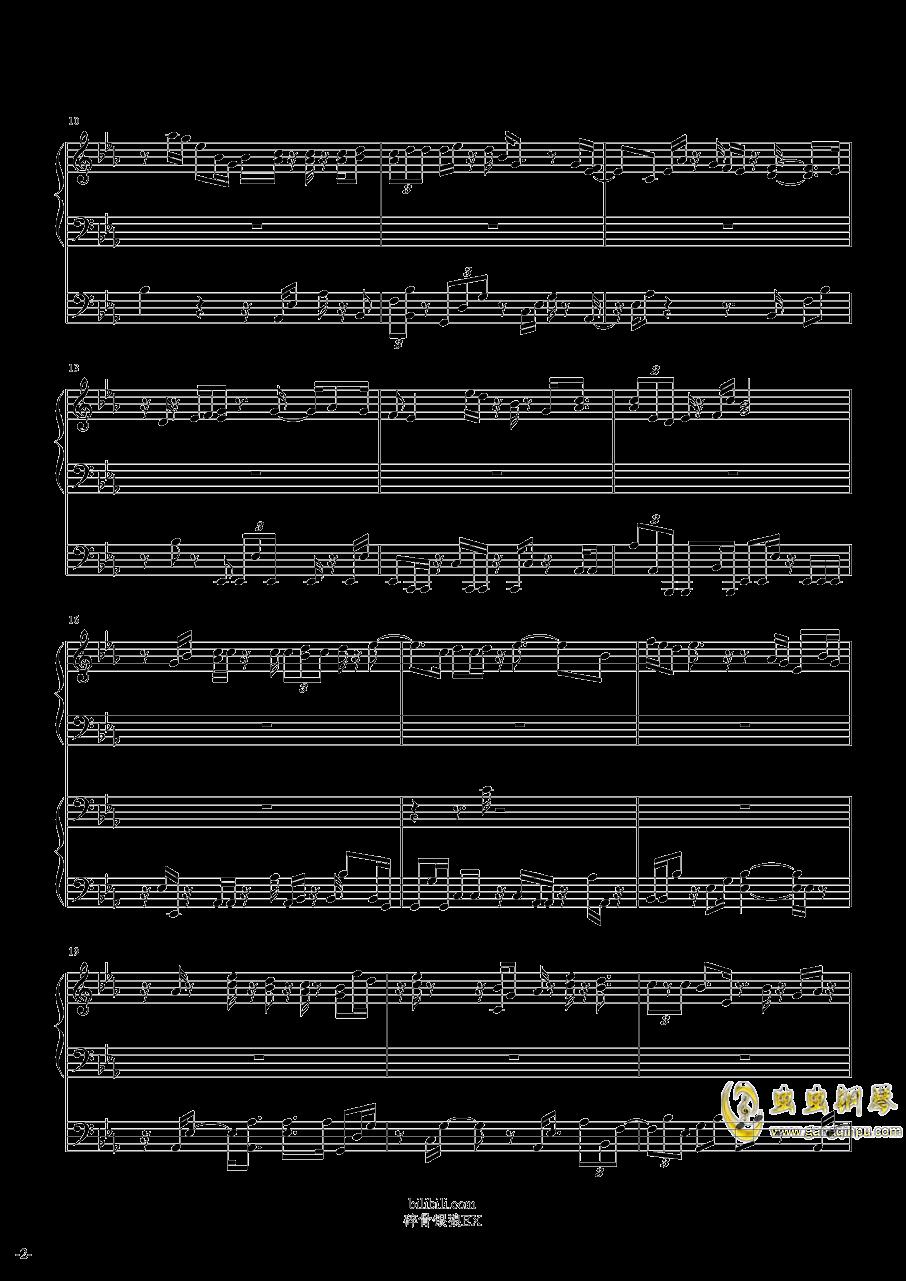 君に赠る诗钢琴谱 第2页