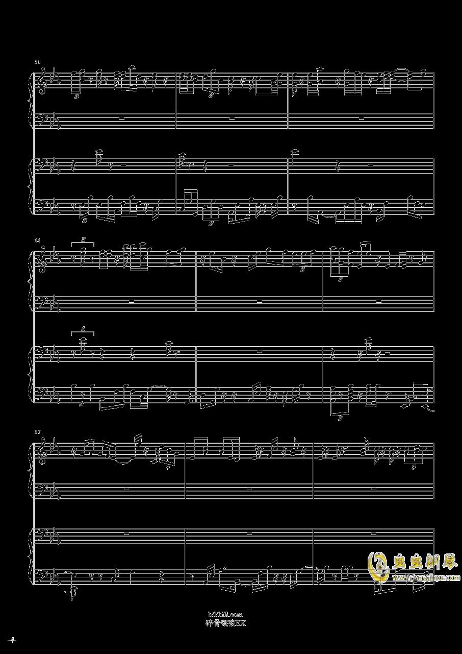 君に赠る诗钢琴谱 第4页