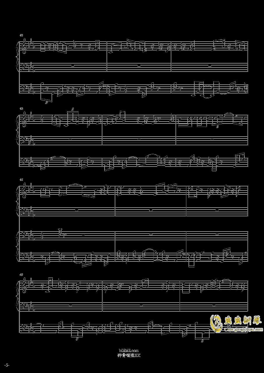 君に赠る诗钢琴谱 第5页