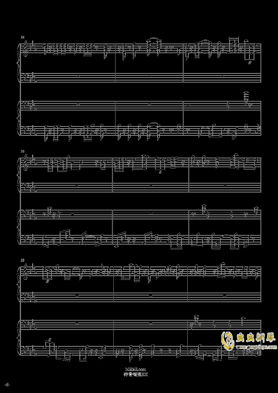 君に赠る诗钢琴谱 第6页