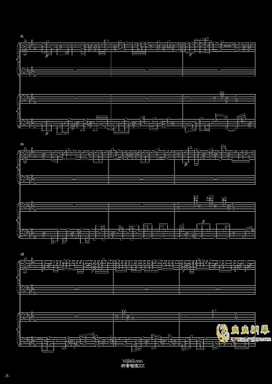 君に赠る诗钢琴谱 第7页