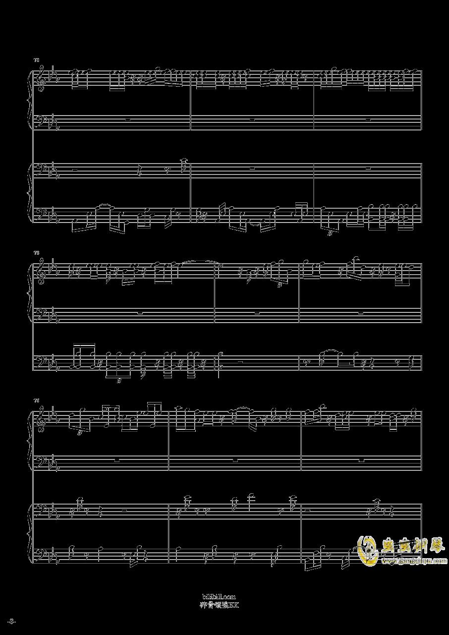 君に赠る诗钢琴谱 第8页