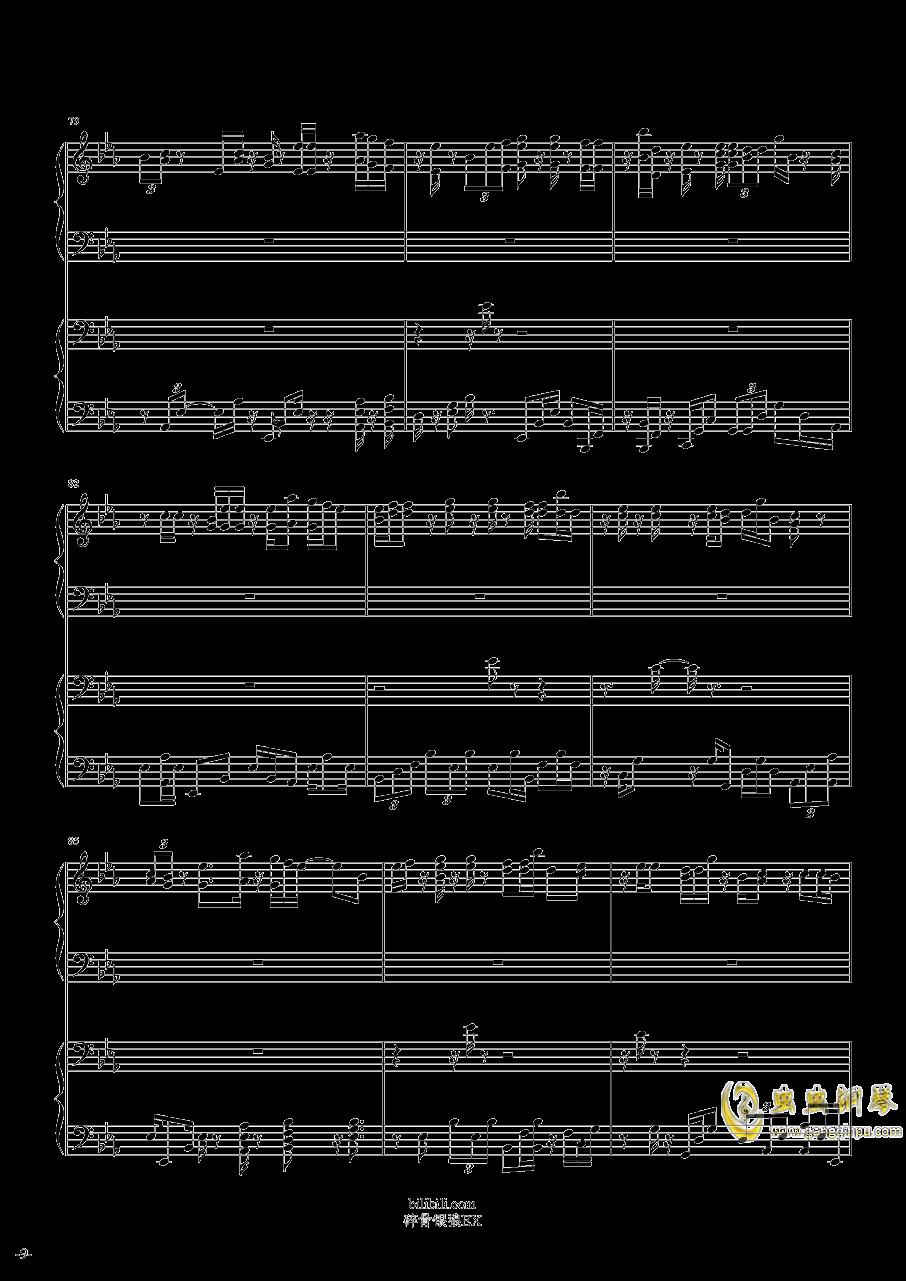 君に赠る诗钢琴谱 第9页