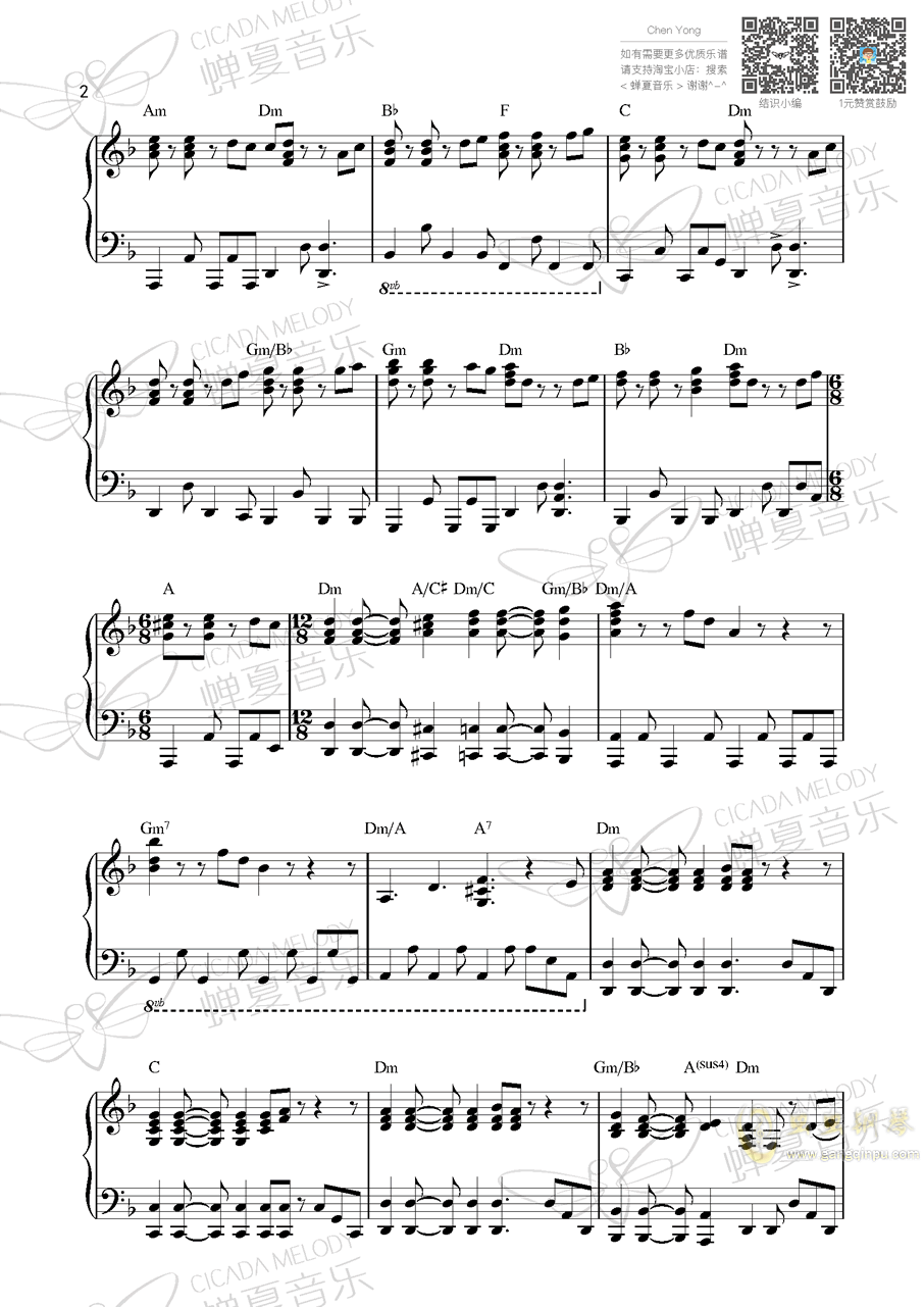 加勒比海盗钢琴谱 第2页