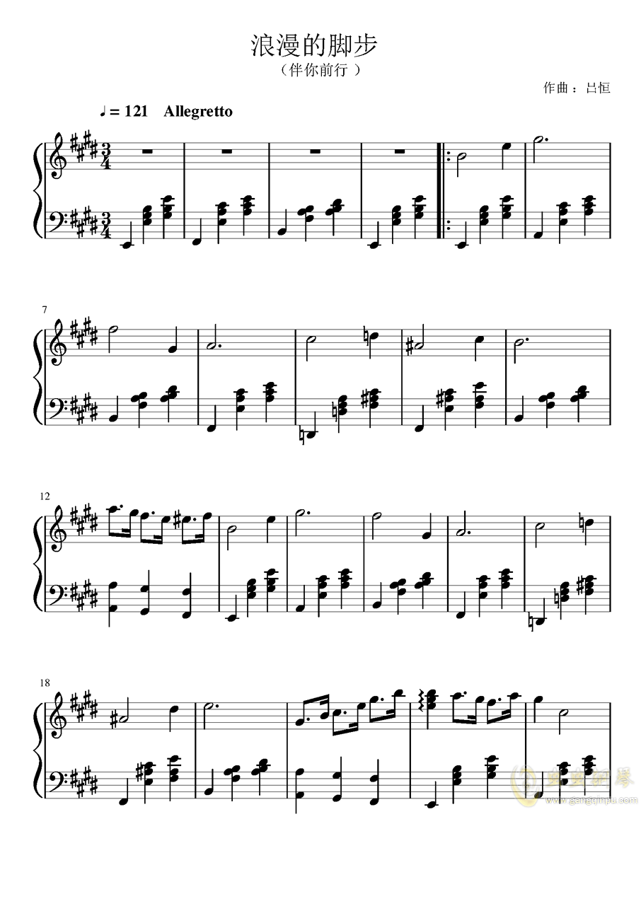 浪漫的脚步钢琴谱 第1页