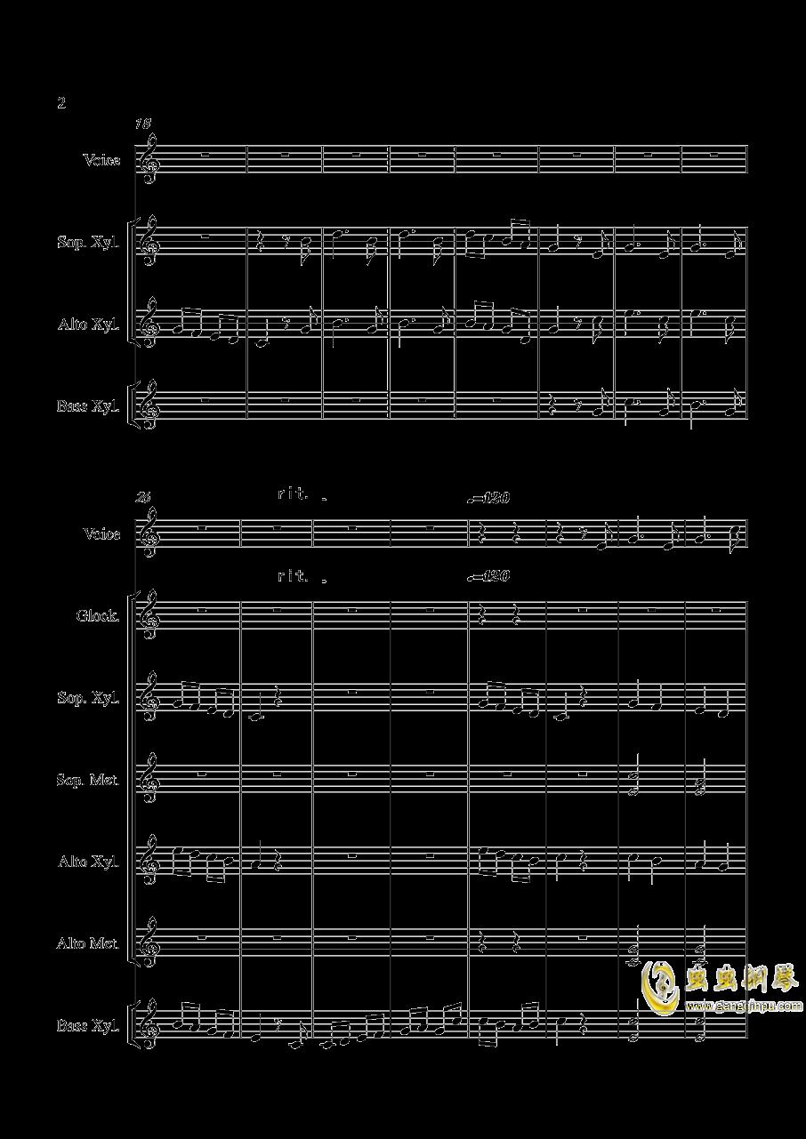 冬乐钢琴谱 第2页