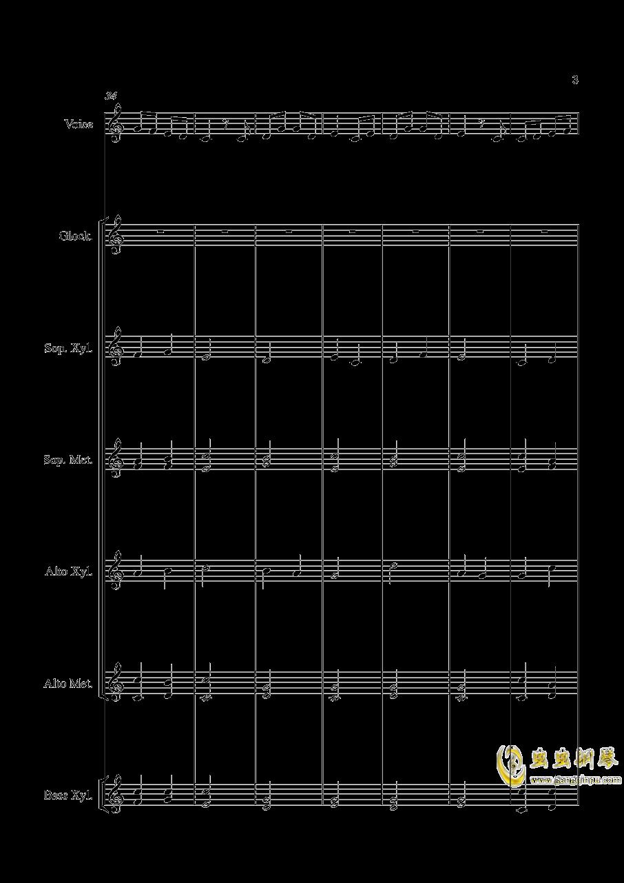冬乐钢琴谱 第3页