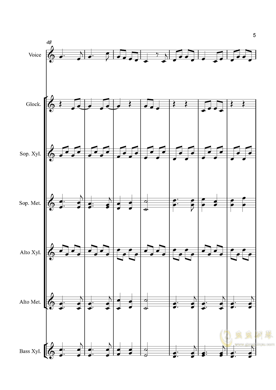 冬乐钢琴谱 第5页