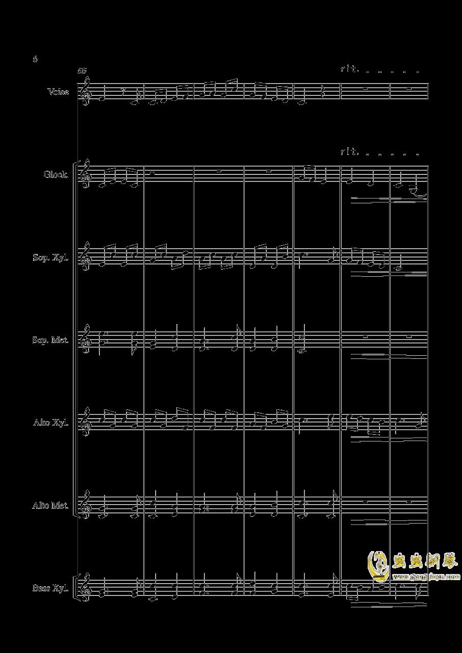 冬乐钢琴谱 第6页