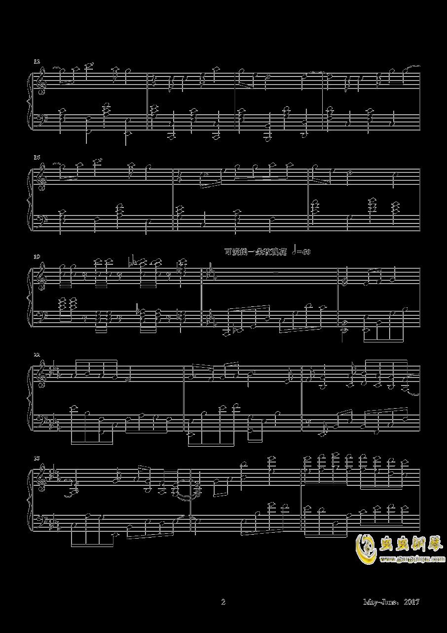 母亲节钢琴谱 第2页