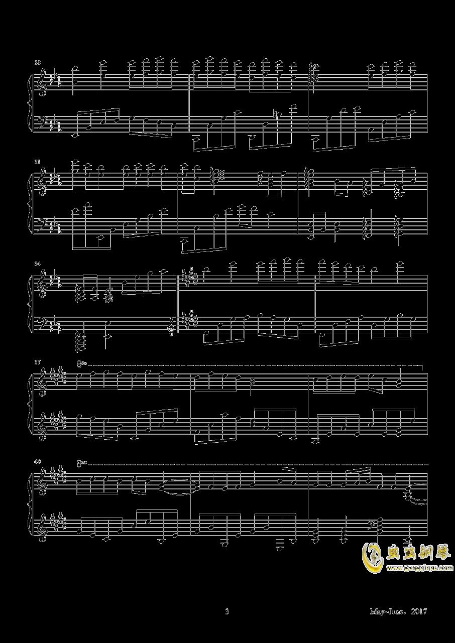 母亲节钢琴谱 第3页