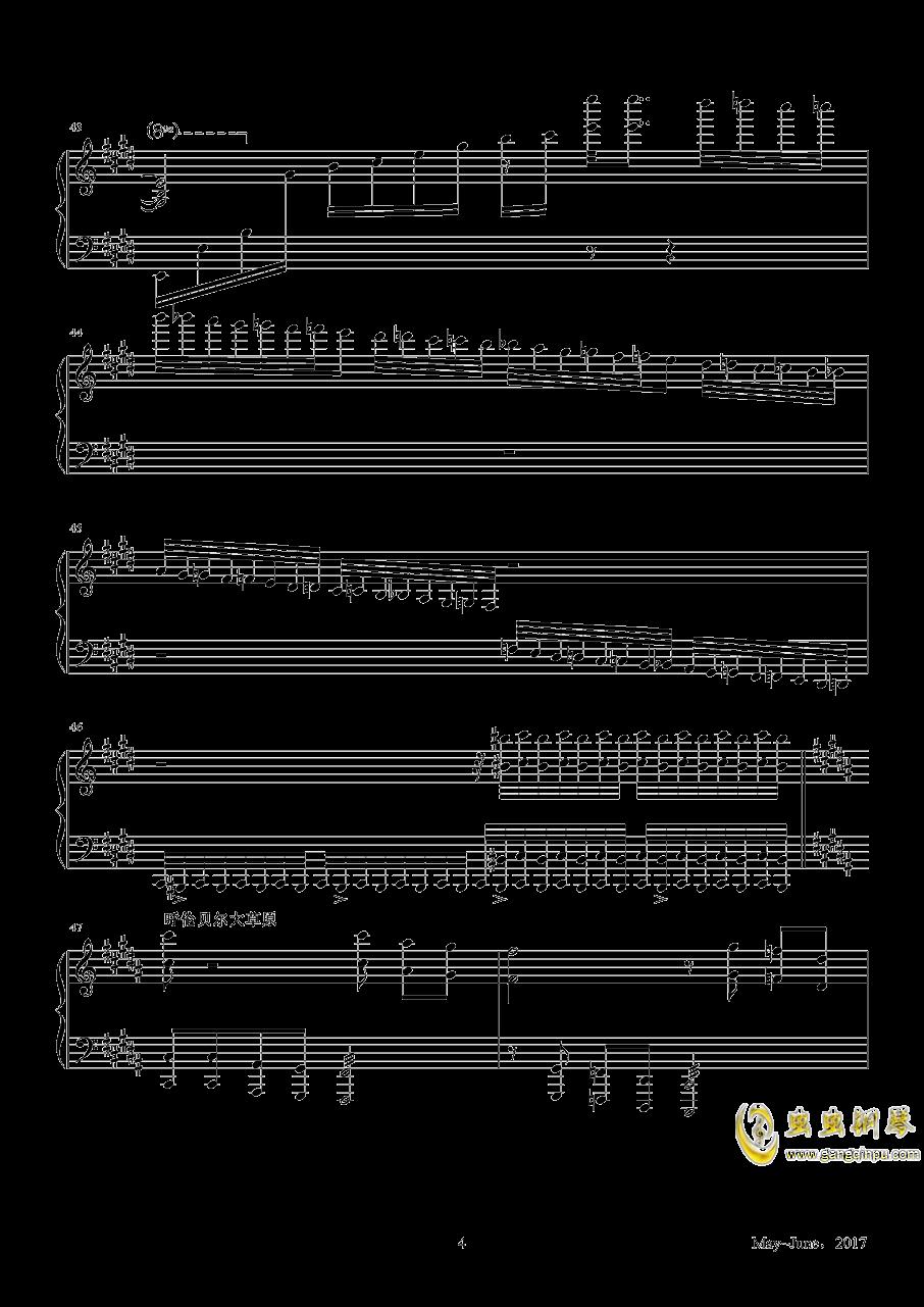母亲节钢琴谱 第4页