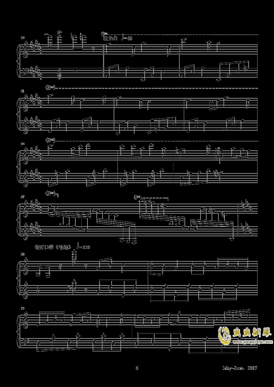 母亲节钢琴谱 第6页