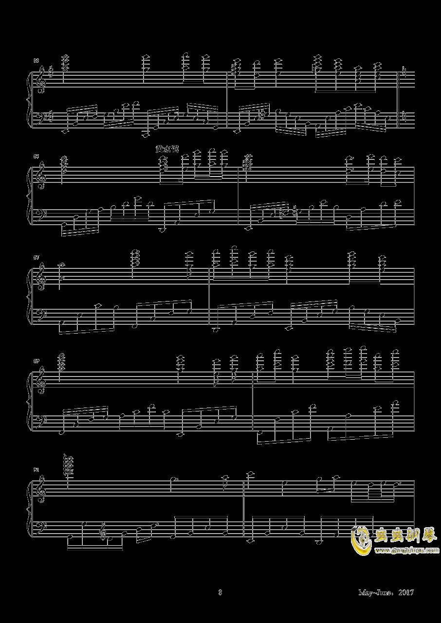 母亲节钢琴谱 第8页