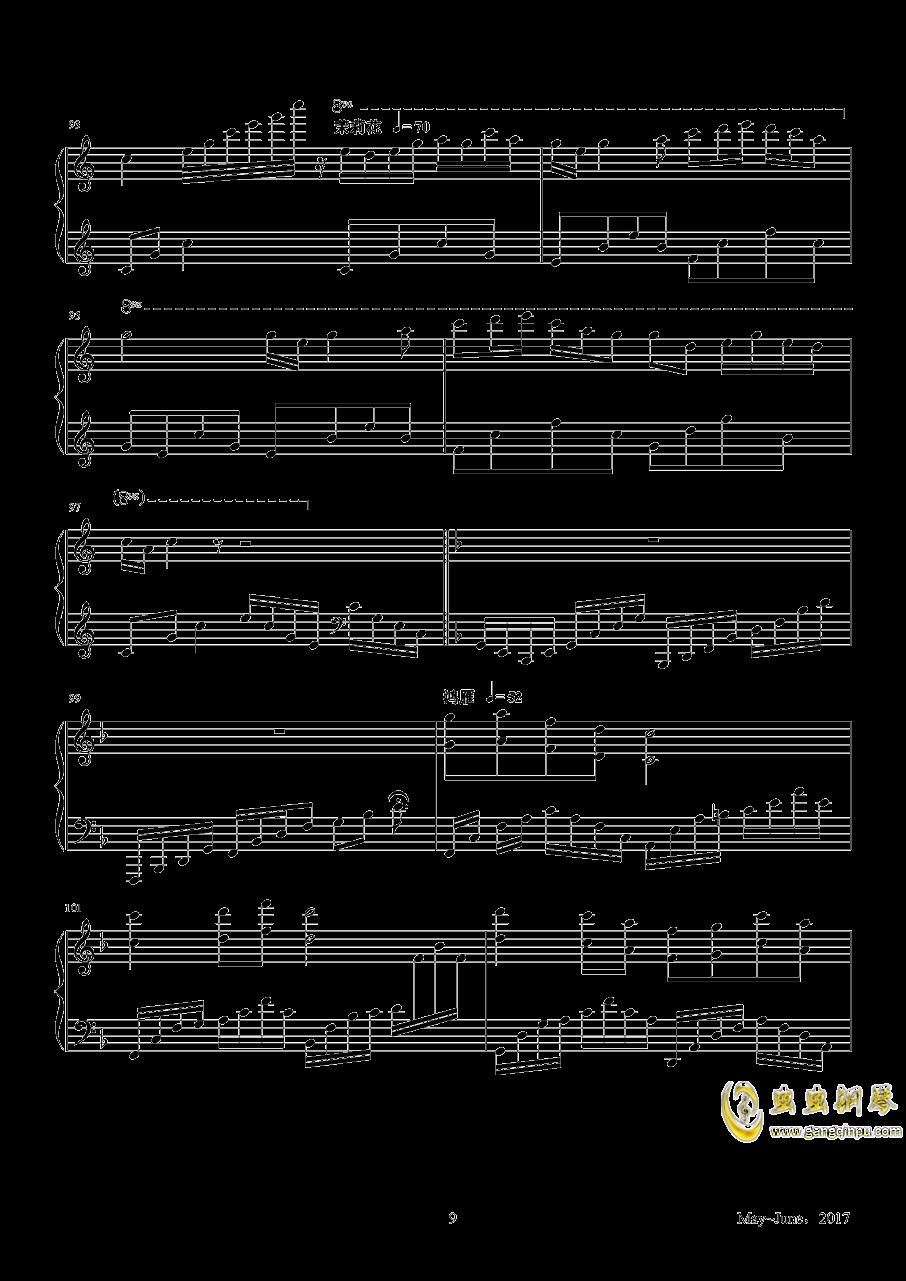 母亲节钢琴谱 第9页
