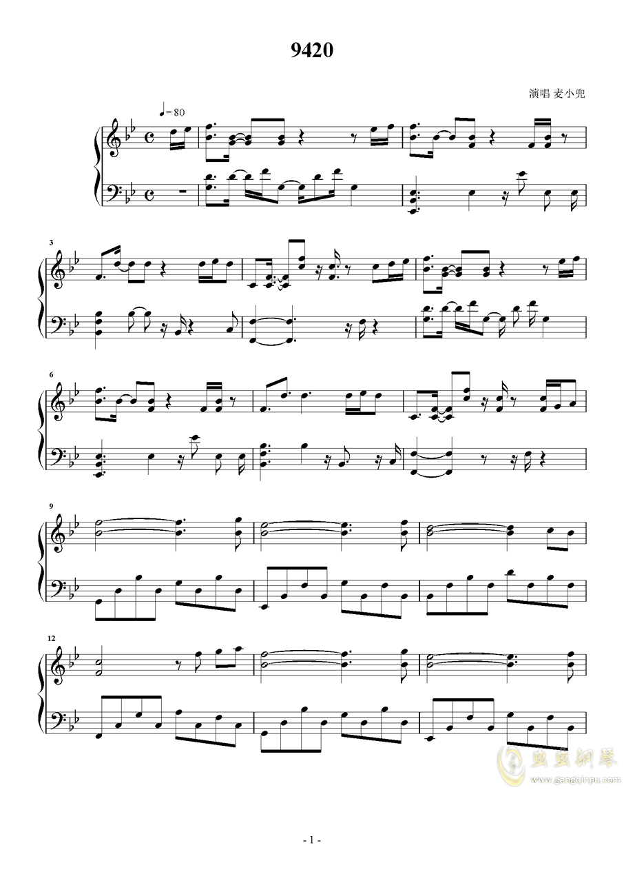9420钢琴谱 第1页