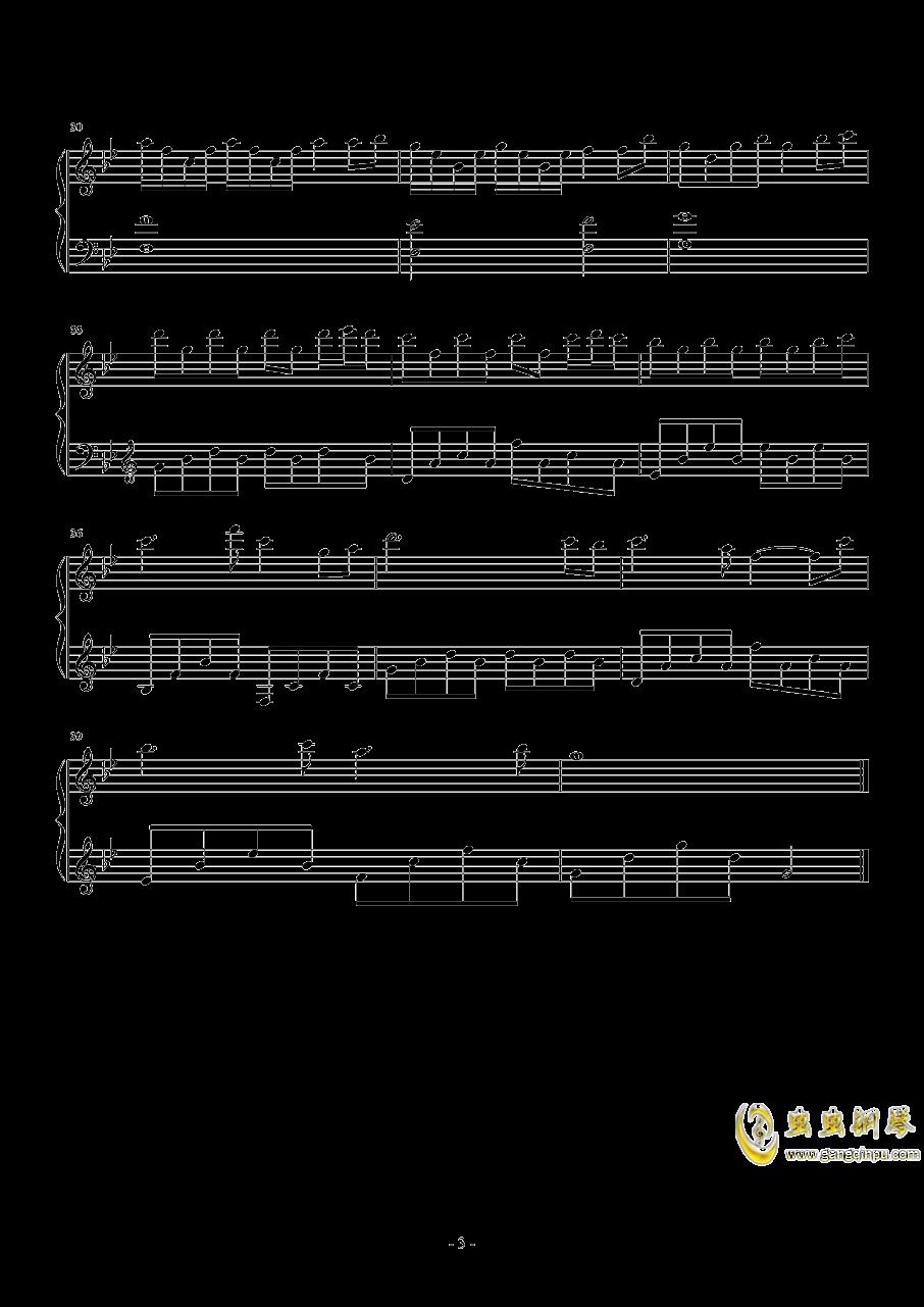 9420钢琴谱 第3页