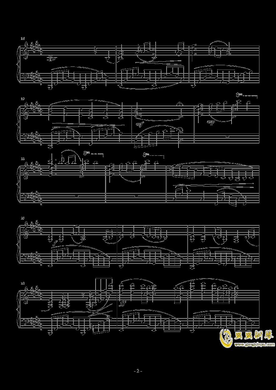 或许,这只是梦钢琴谱 第2页