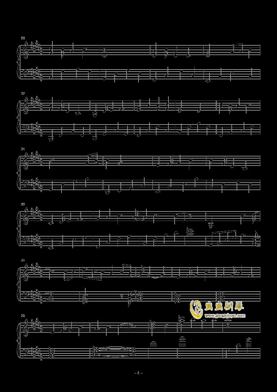 是梦吧钢琴谱 第4页