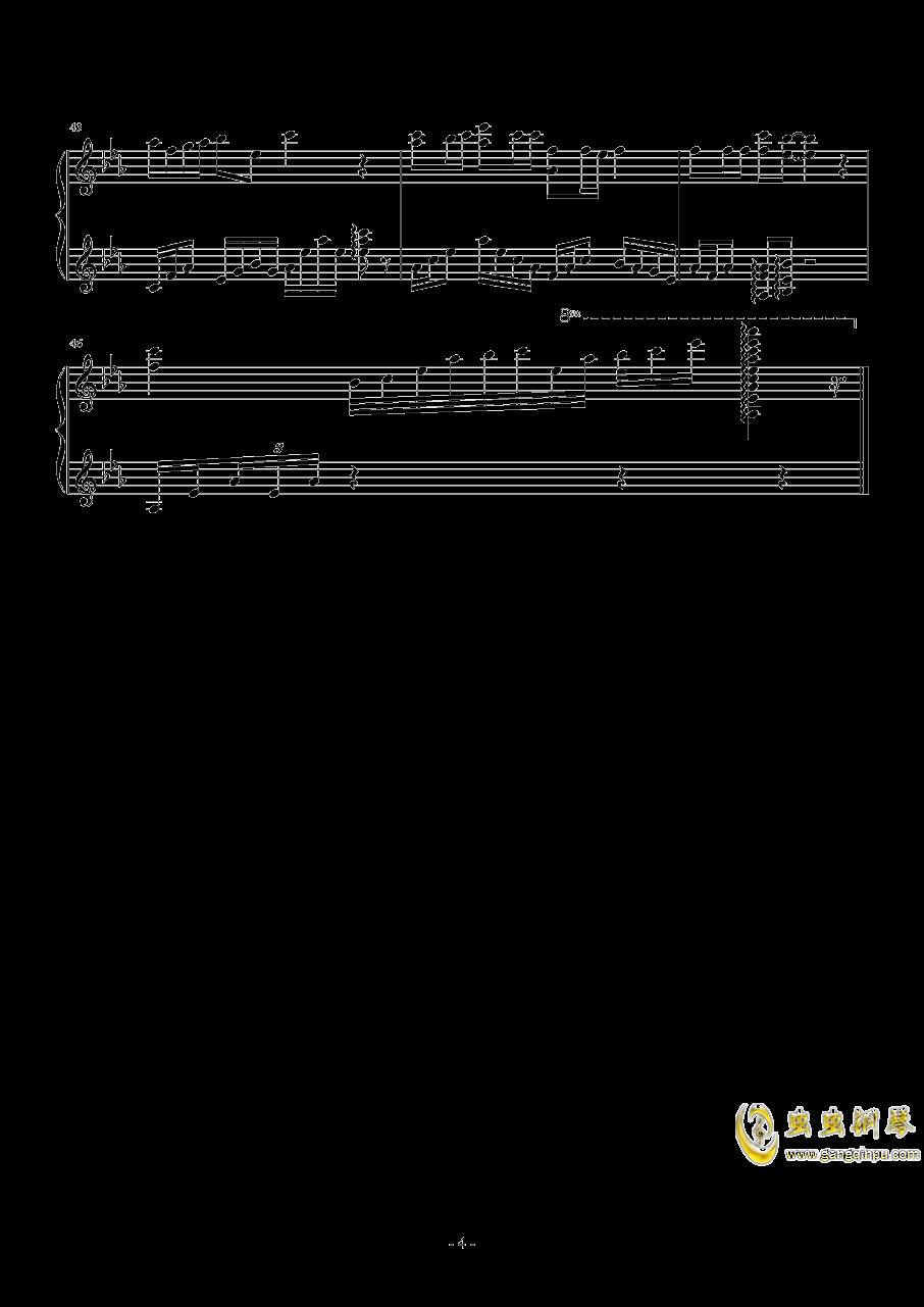 解忧杂货店钢琴谱 第4页