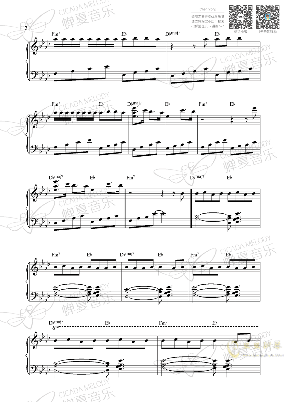 Closer钢琴谱 第2页