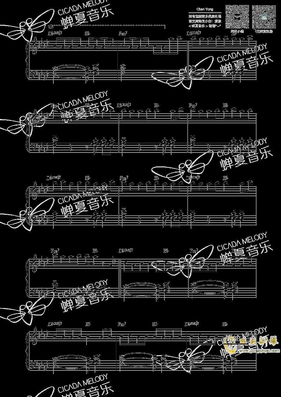 Closer钢琴谱 第3页