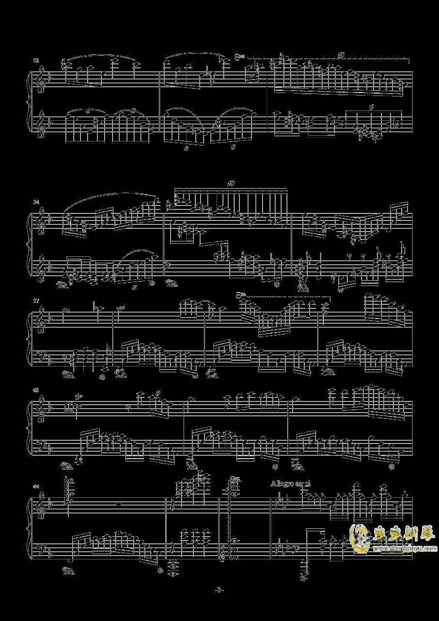 F大调叙事曲品月钢琴谱 第3页