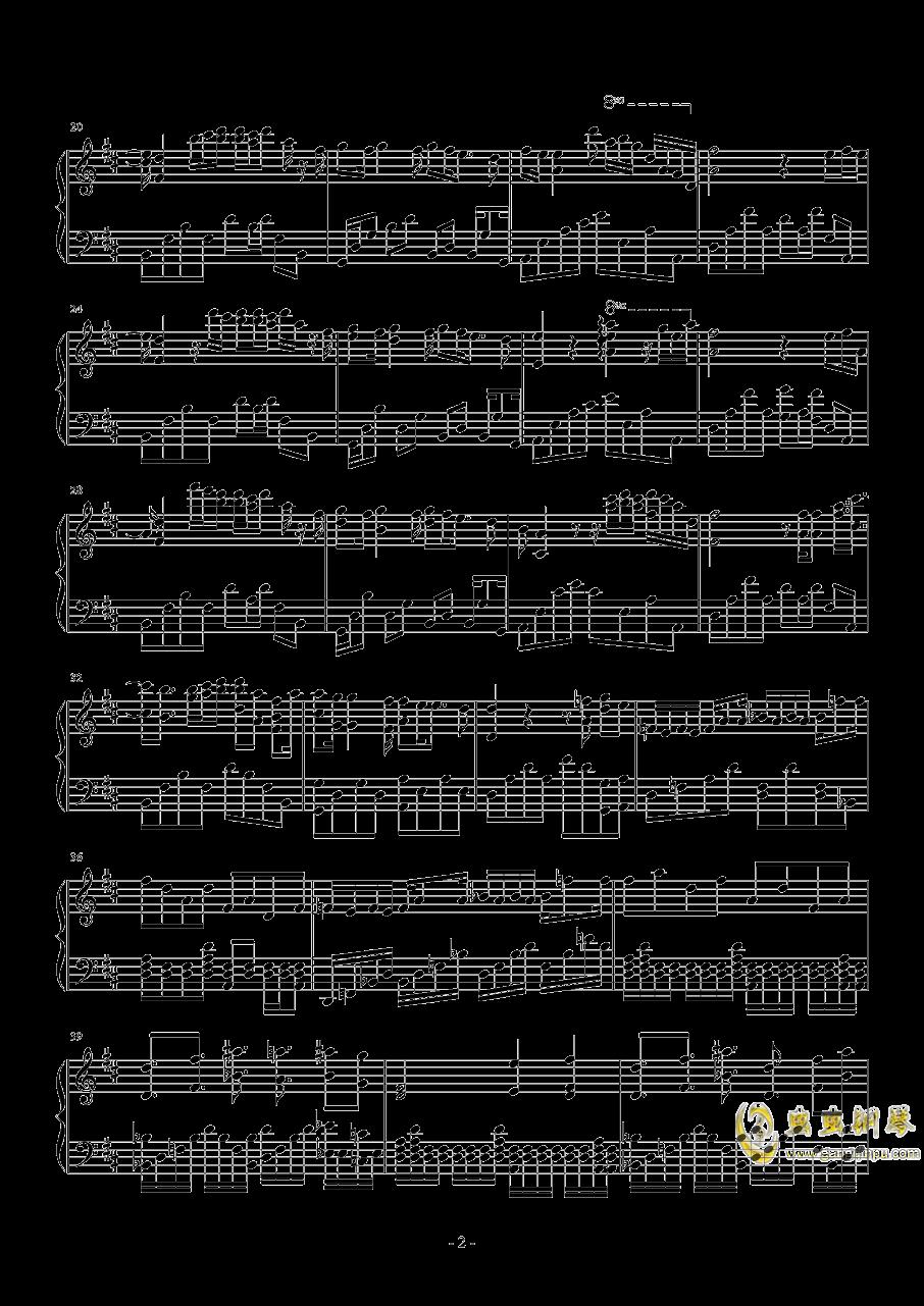我知你好钢琴谱 第2页