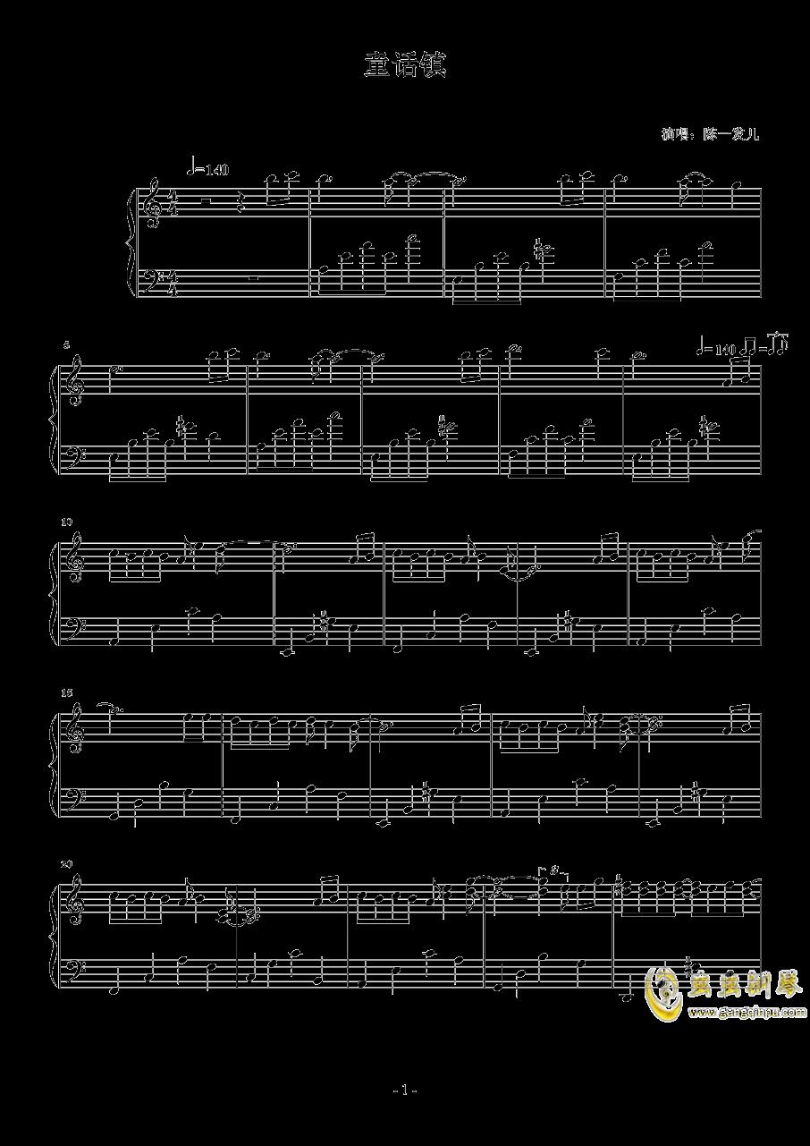 童话镇 原声版钢琴谱 第1页