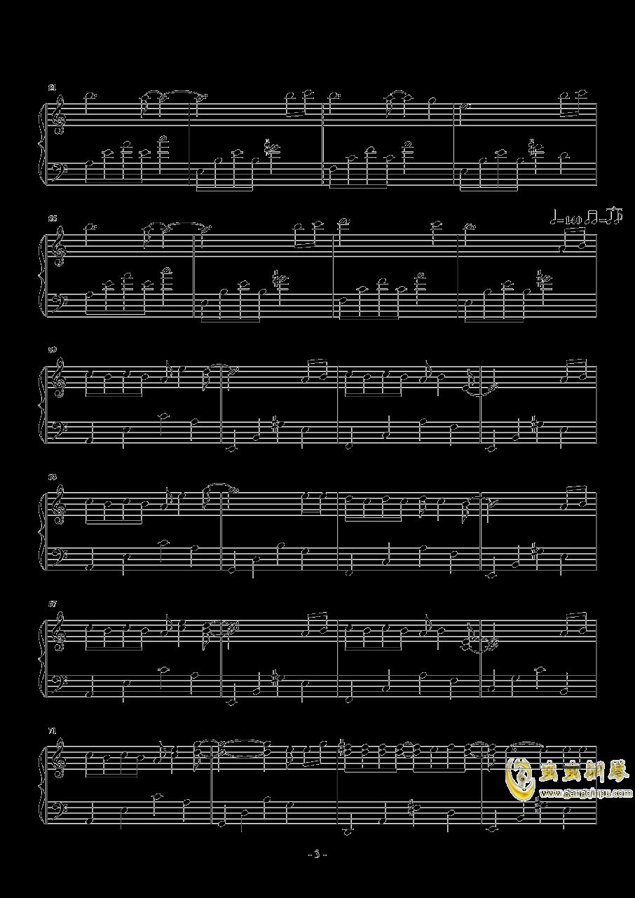 童话镇 原声版钢琴谱 第3页