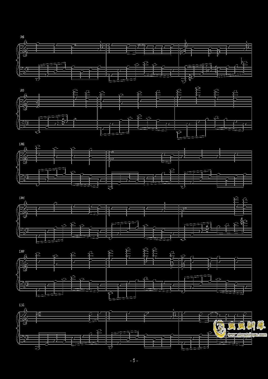 童话镇 原声版钢琴谱 第5页