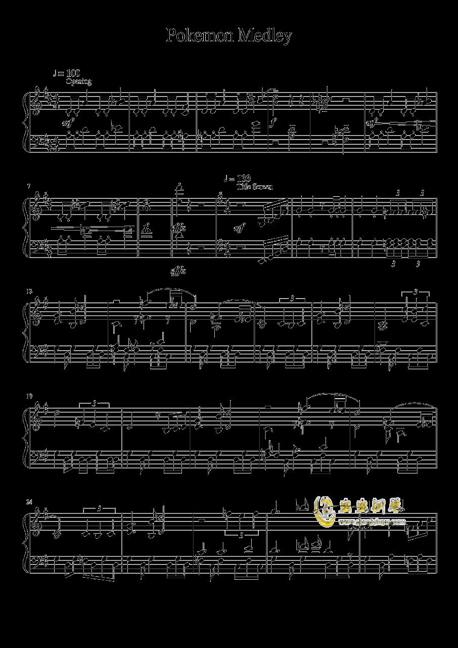 口袋妖怪初代全BGM串烧钢琴谱 第1页