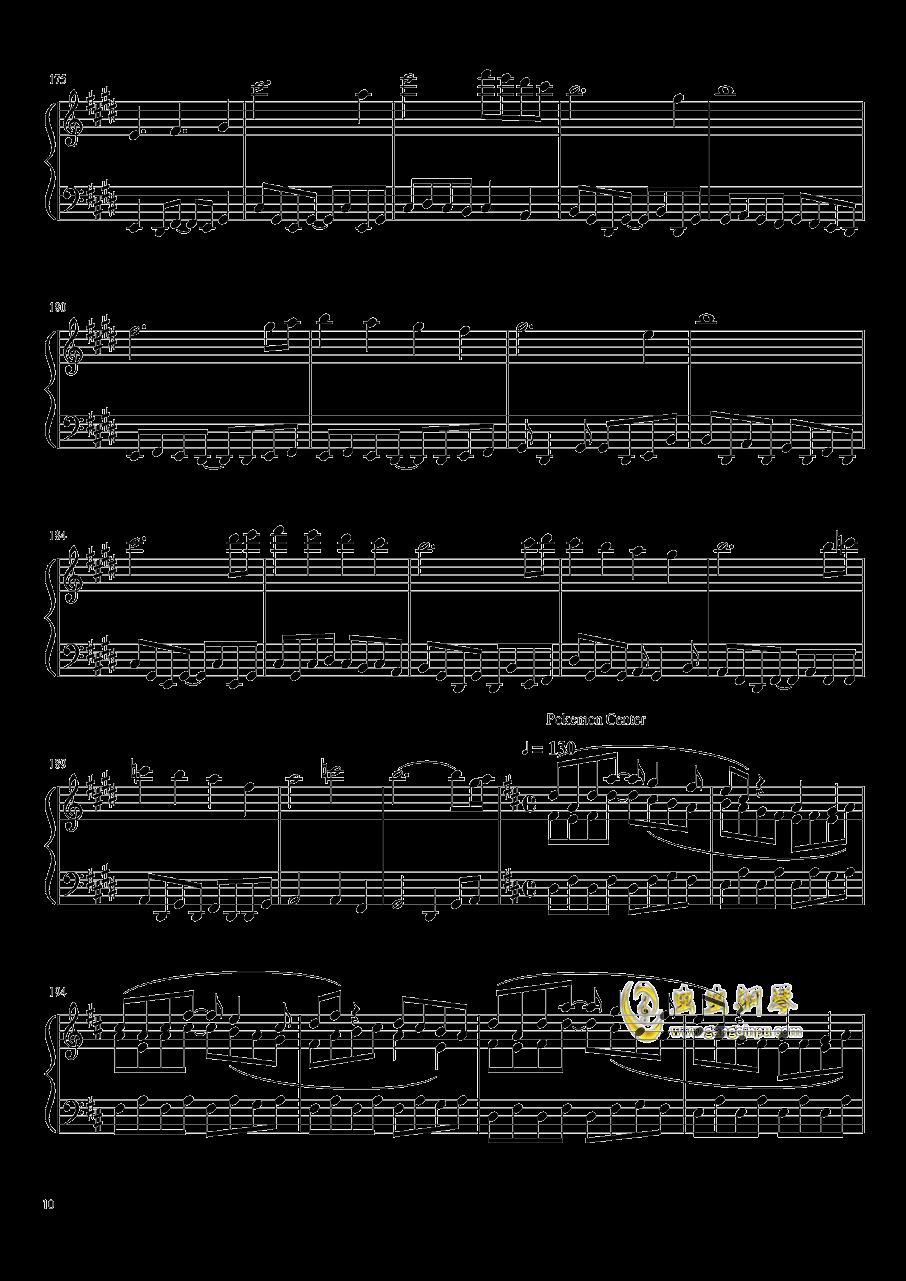 口袋妖怪初代全BGM串烧钢琴谱 第10页
