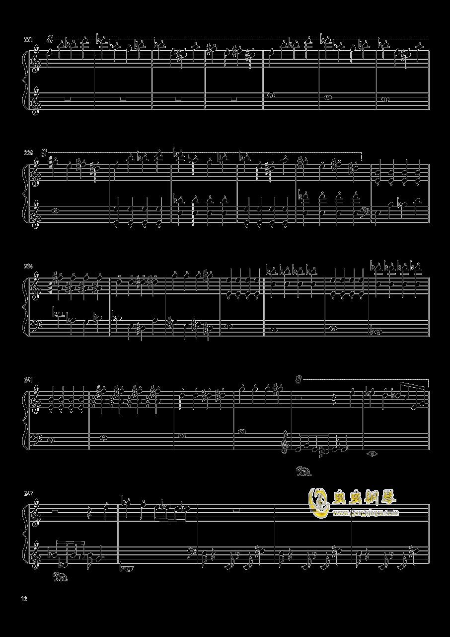 口袋妖怪初代全BGM串烧钢琴谱 第12页