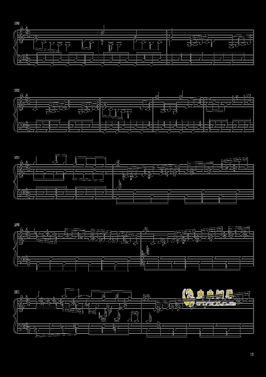口袋妖怪初代全BGM串烧钢琴谱 第15页