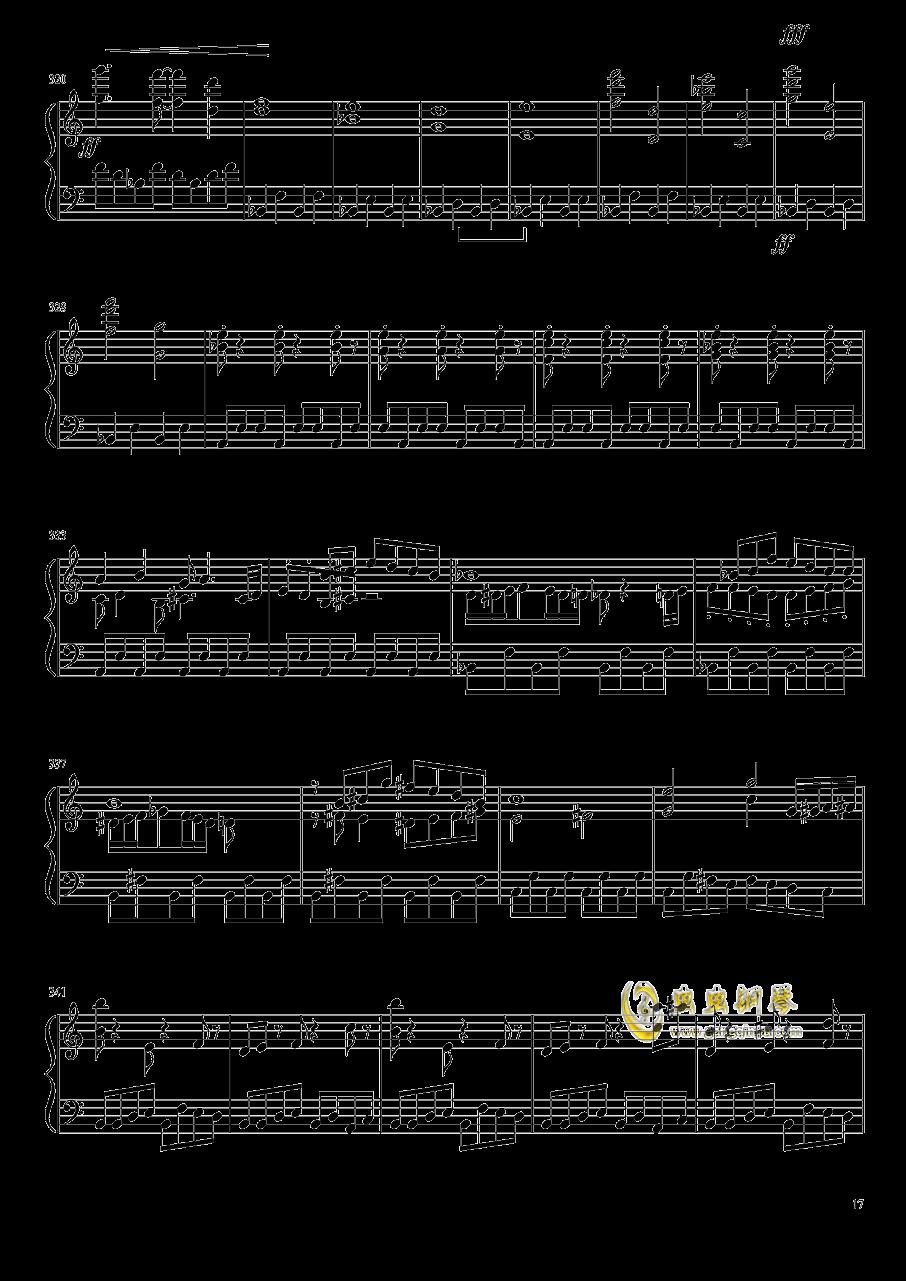 口袋妖怪初代全BGM串烧钢琴谱 第17页