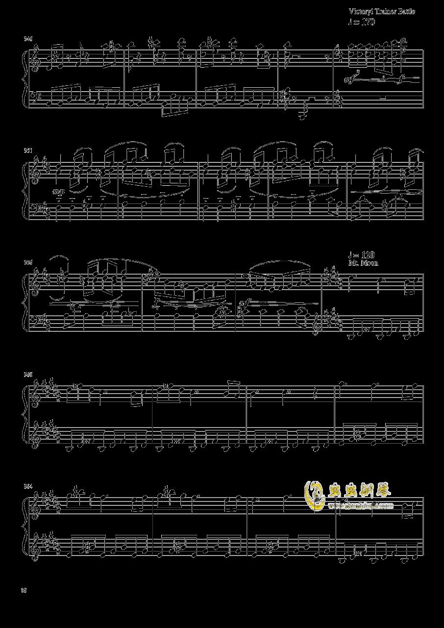 口袋妖怪初代全BGM串烧钢琴谱 第18页