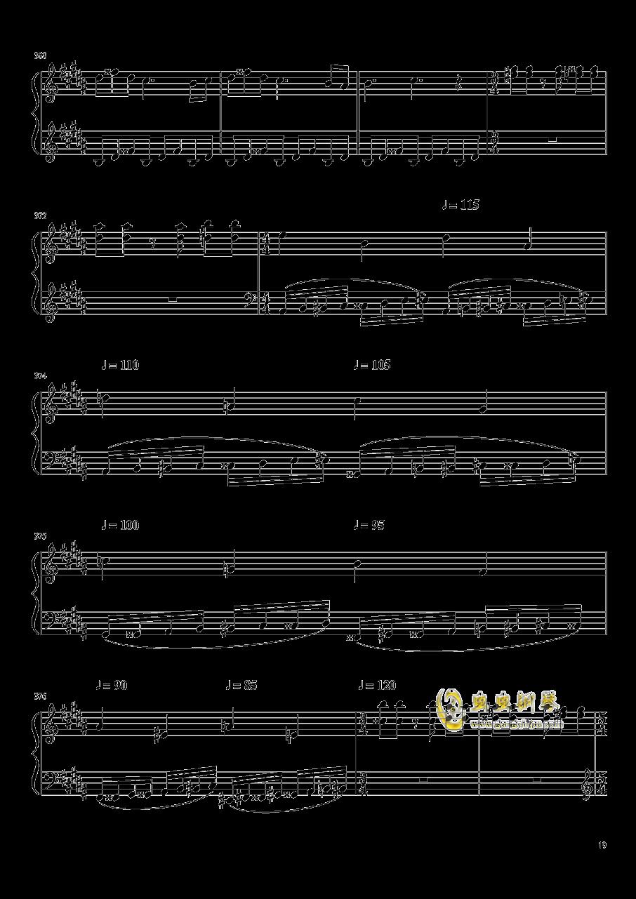 口袋妖怪初代全BGM串烧钢琴谱 第19页