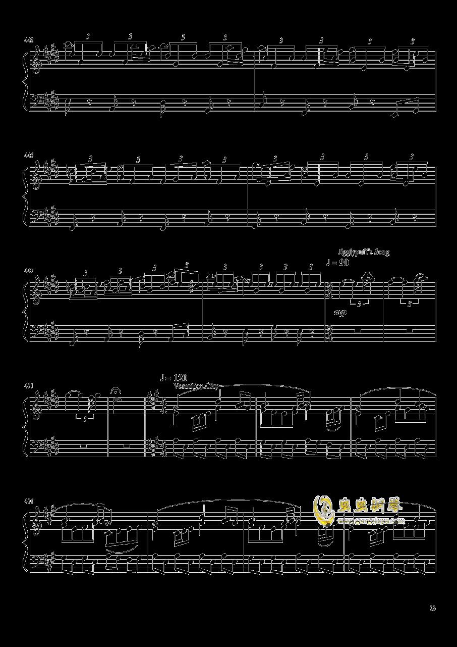 口袋妖怪初代全BGM串烧钢琴谱 第23页