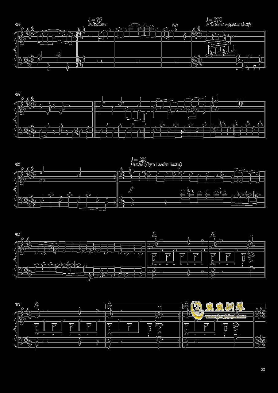 口袋妖怪初代全BGM串烧钢琴谱 第25页