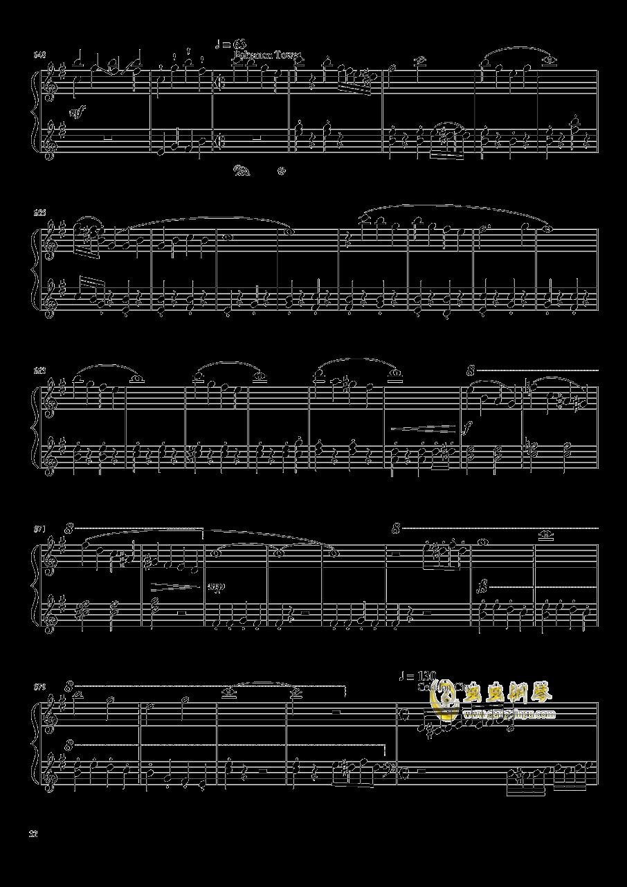 口袋妖怪初代全BGM串烧钢琴谱 第32页