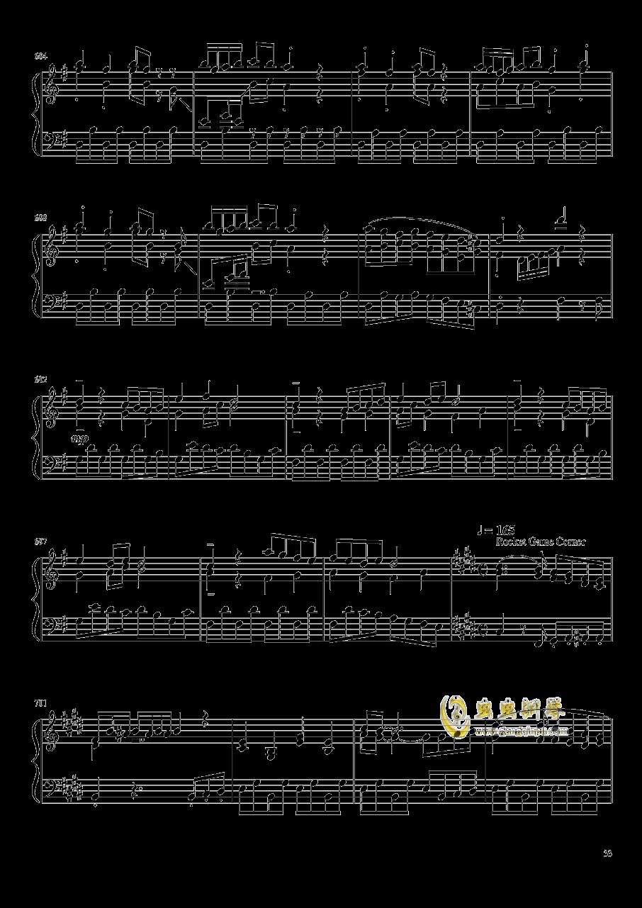 口袋妖怪初代全BGM串烧钢琴谱 第33页