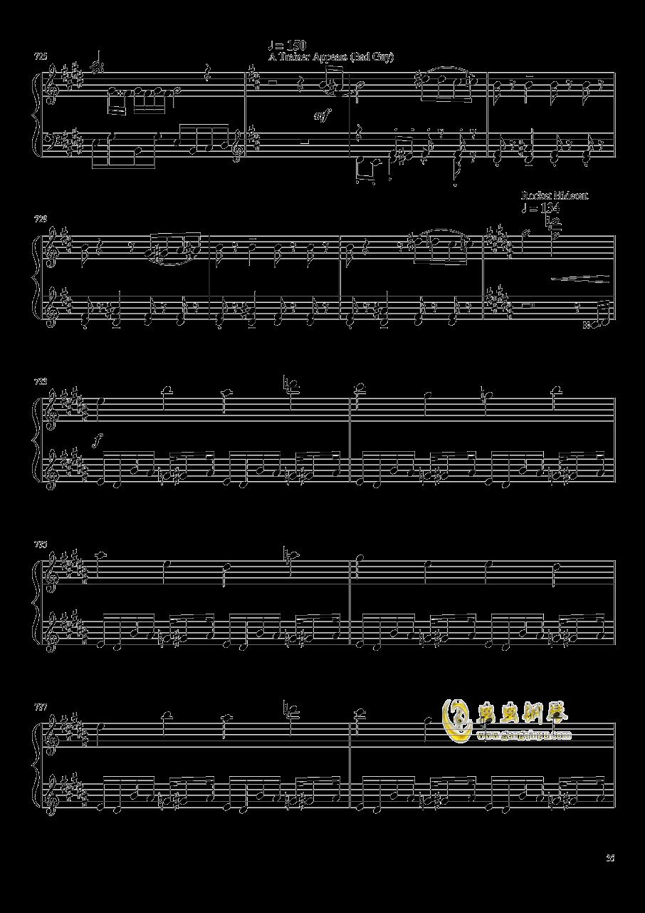 口袋妖怪初代全BGM串烧钢琴谱 第35页