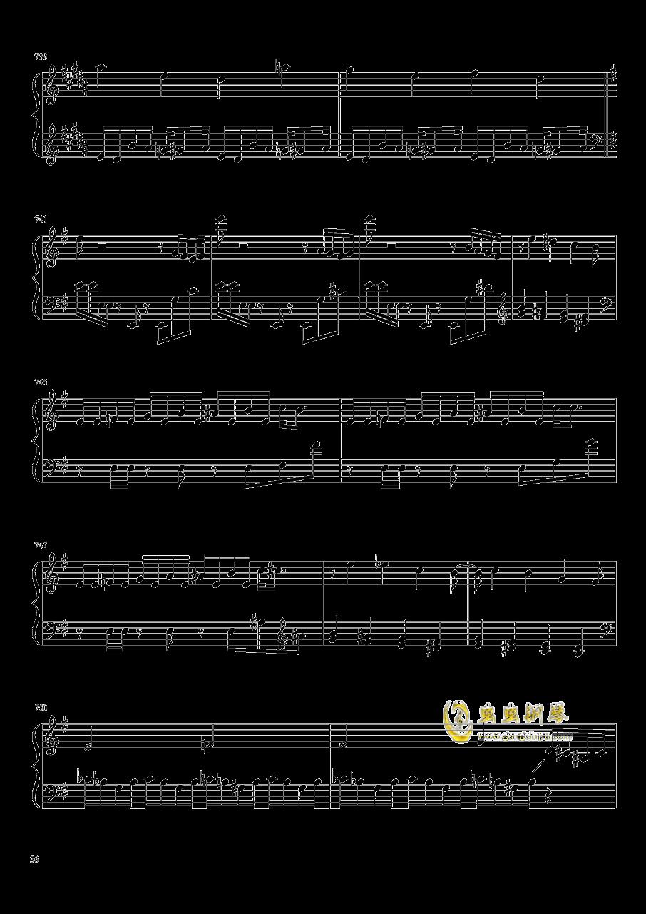 口袋妖怪初代全BGM串烧钢琴谱 第36页