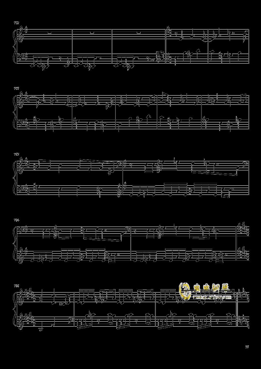 口袋妖怪初代全BGM串烧钢琴谱 第37页